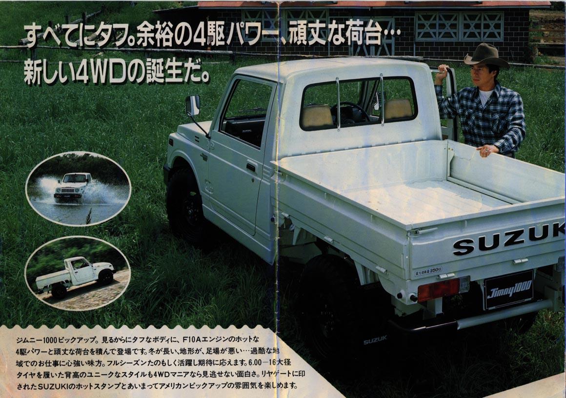Chopped Suzuki